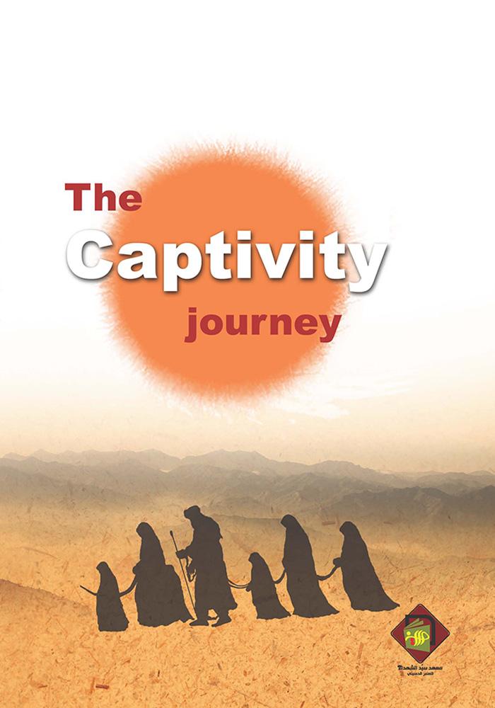 The Captivity Journey
