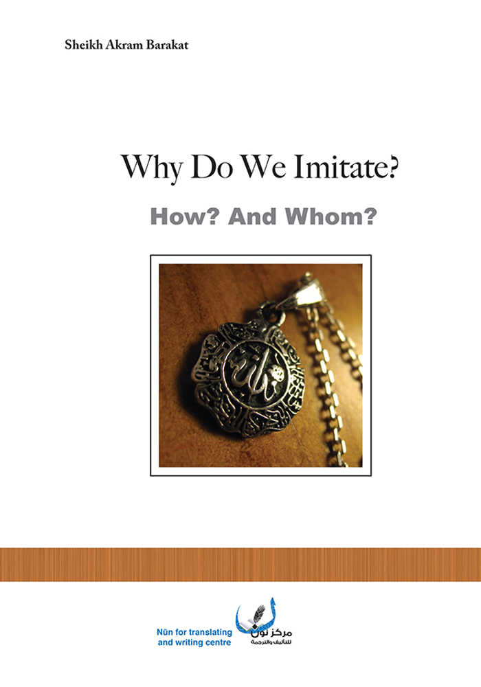 Why Do We Imitate? How? And Whom?