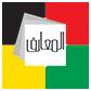 مركز المعارف للدراسات الثقافيَّة