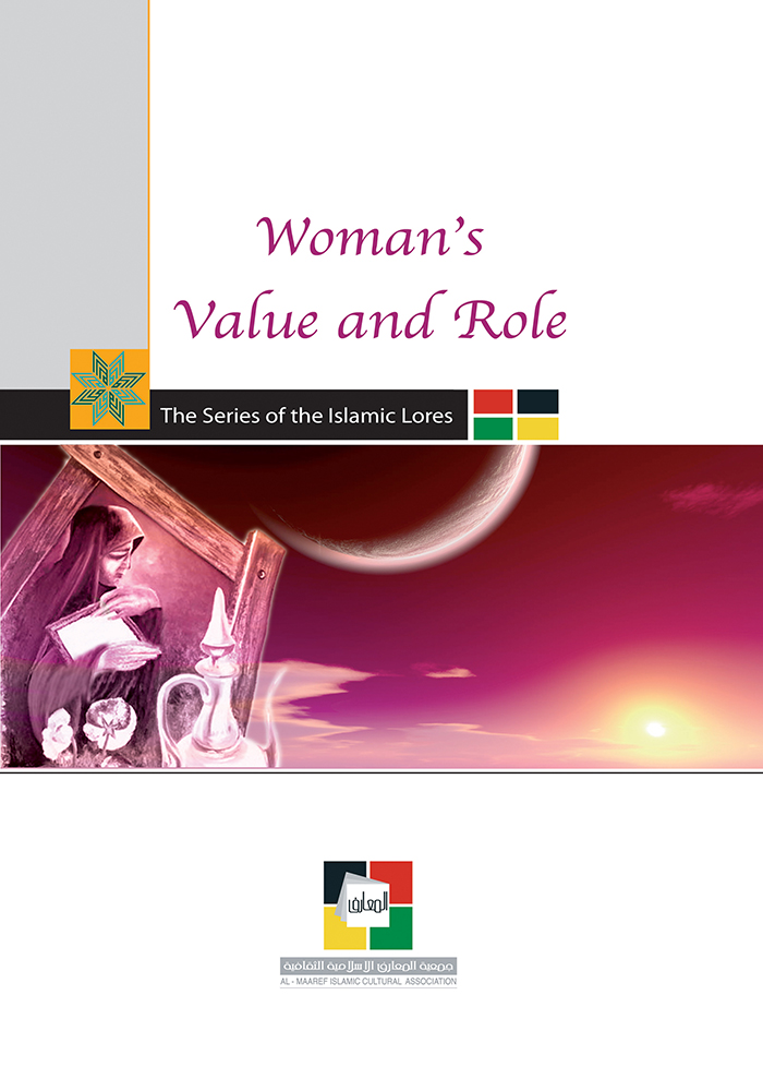 Woman's Value and Role